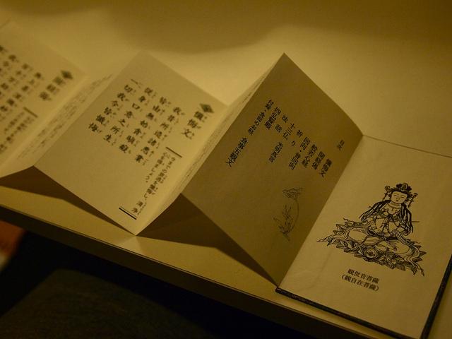 Zen Liturgical Book 2