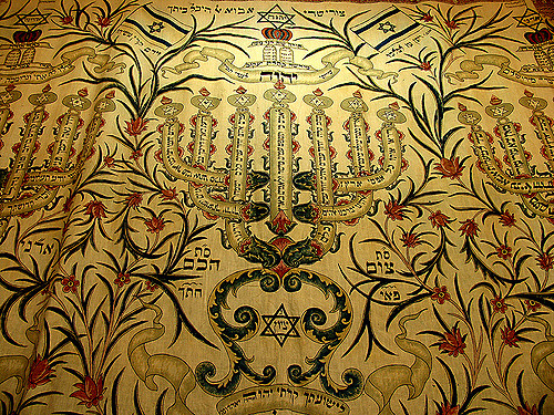 Isfahan Mullah Jacob's Synagogue