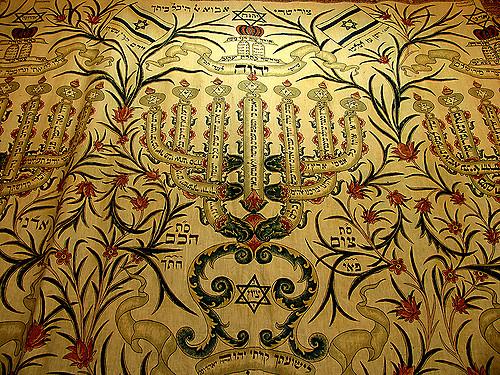Isfahan Mullah Jacob's Synagogue