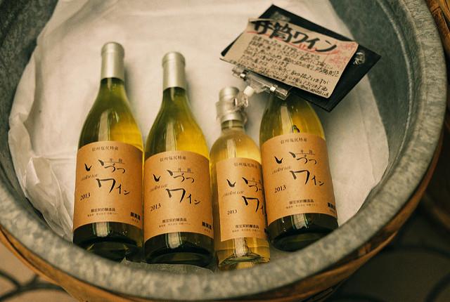 Izutsu Wine