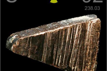 यूरेनियम तत्व की खोज की कहानी और रोचकतथ्य