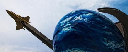 पृथ्वी की संपदा खत्म हो जाने पर हम दूसरे ग्रहों पर कब तकजाएंगे?