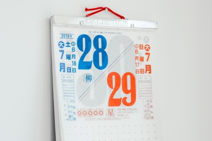 फरवरी में 28 दिन और लीप वर्ष में 29 दिन क्यों होतेहैं?